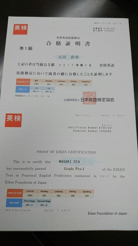 DSC_0312